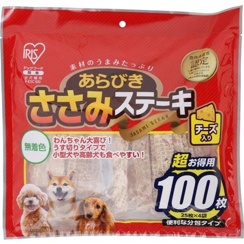 アイリスオーヤマ あらびきささみステーキチーズ入り(犬用ジャーキー・おやつ) 100枚 P-ESC100