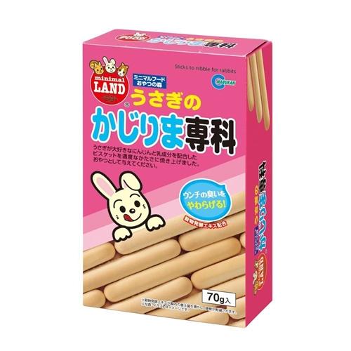 Marcan rabbit chewing will Senka MR-562