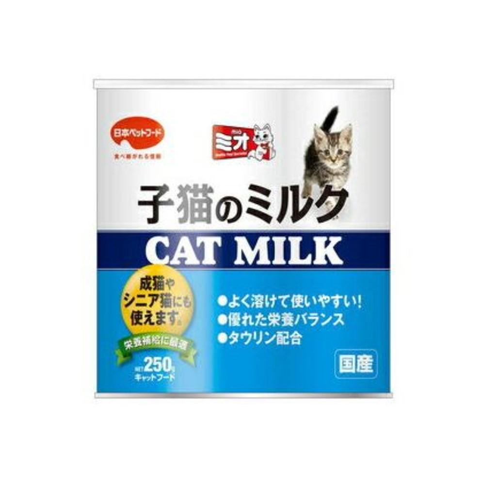 ミオ 250g×6個 (4902112042427×6) 子猫のミルク 【まとめ売り】日本ペット