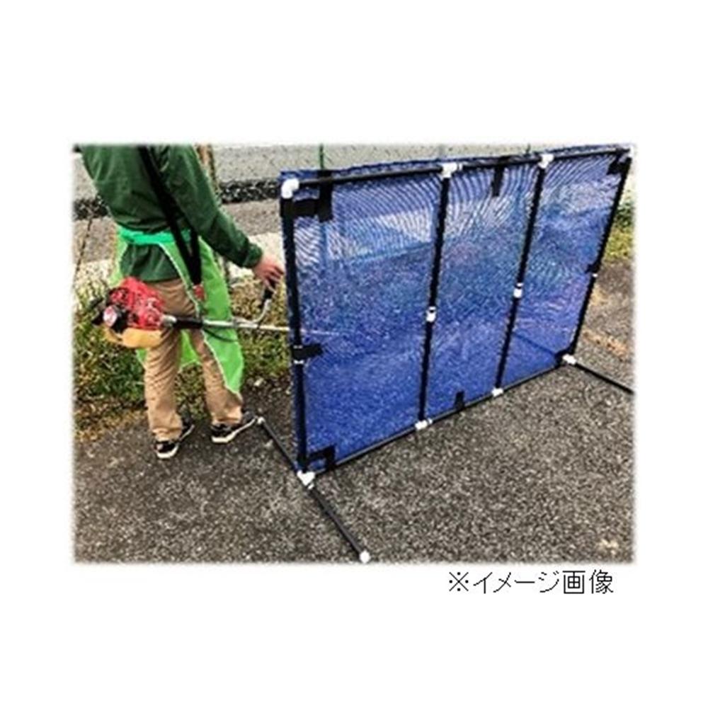 ダイオ 衝立フェンス 1.2m×1.8m