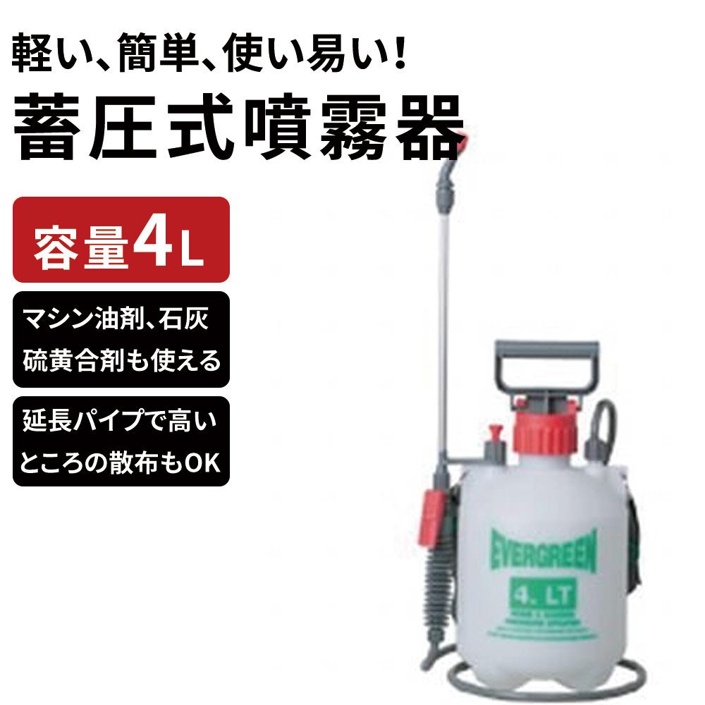 マルハチ産業 ギフ_包装 蓄圧式噴霧器 ハイパー お買い得品 ♯4000 4L