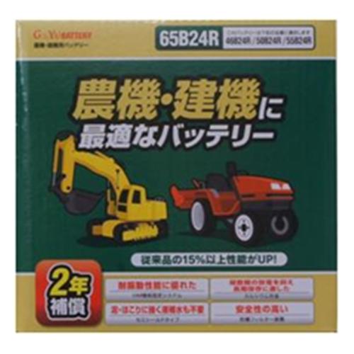 G&YU 農機・建機・除雪用バッテリー 65B24R 【○】