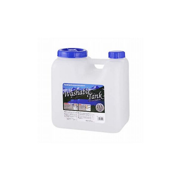 Rock Valley material washable tank milky white cock with 20 l WASH-20L WASH-N20L