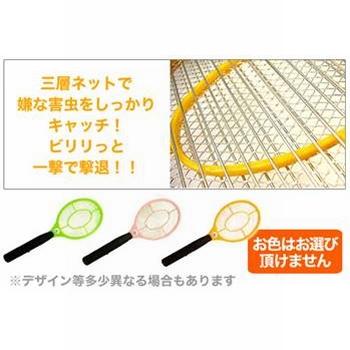 Three levels of nets nice mosquito っち # 802