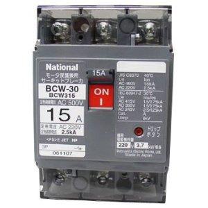 Panasonic circuit breaker BCW315