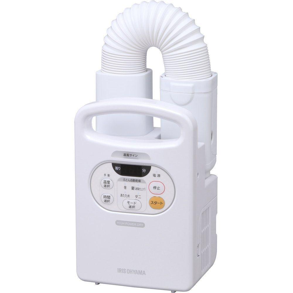 アイリスオーヤマ ふとん乾燥機(マット不要) カラリエ ホワイト FK-C2-WP