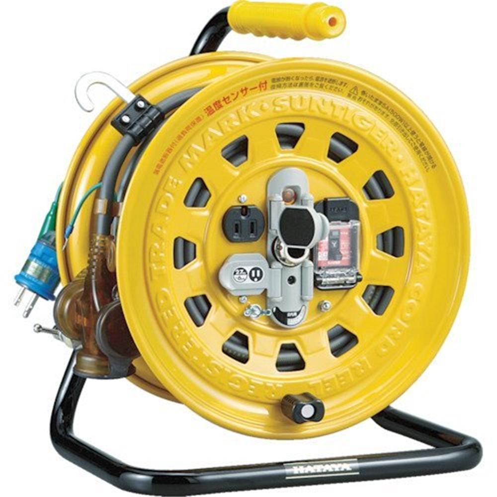 ハタヤリミテッド 逆配電型ブレーカーリール 単相100Vアース付 27+6m GBM-130K (GBM-130KX ブレーカー付 30m)