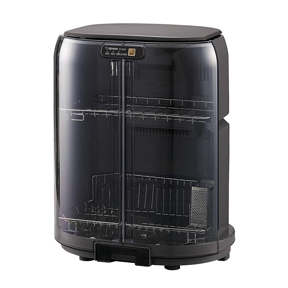 象印 食器乾燥機 激安価格と即納で通信販売 EY-GB50-HA タイムセール