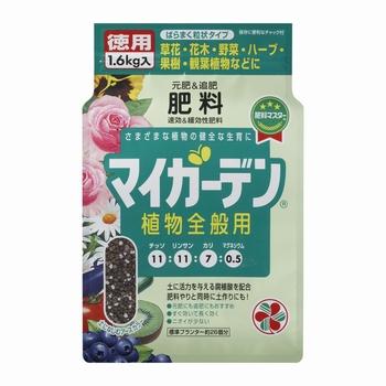 住友化学園芸 マイガーデン植物全般用 1.6kg 【お一人様10点限り】