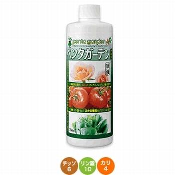 Boost Cosmo m. k. photosynthetic chlorophyll great ALA scheme: senior-friendly high concentration liquid manure Penta garden PRO (Professional) 350 ml