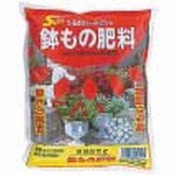 価格 交渉 送料無料 サン 鉢もの肥料 白い玉肥 供え 600g