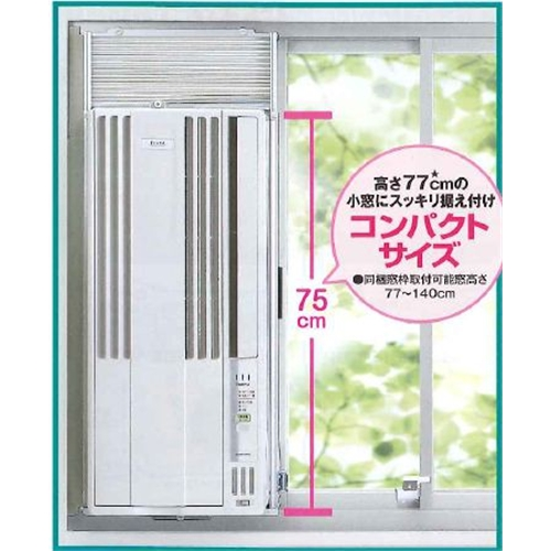 CORONA Corona wind aircon air conditioning-only CW-1613-WS