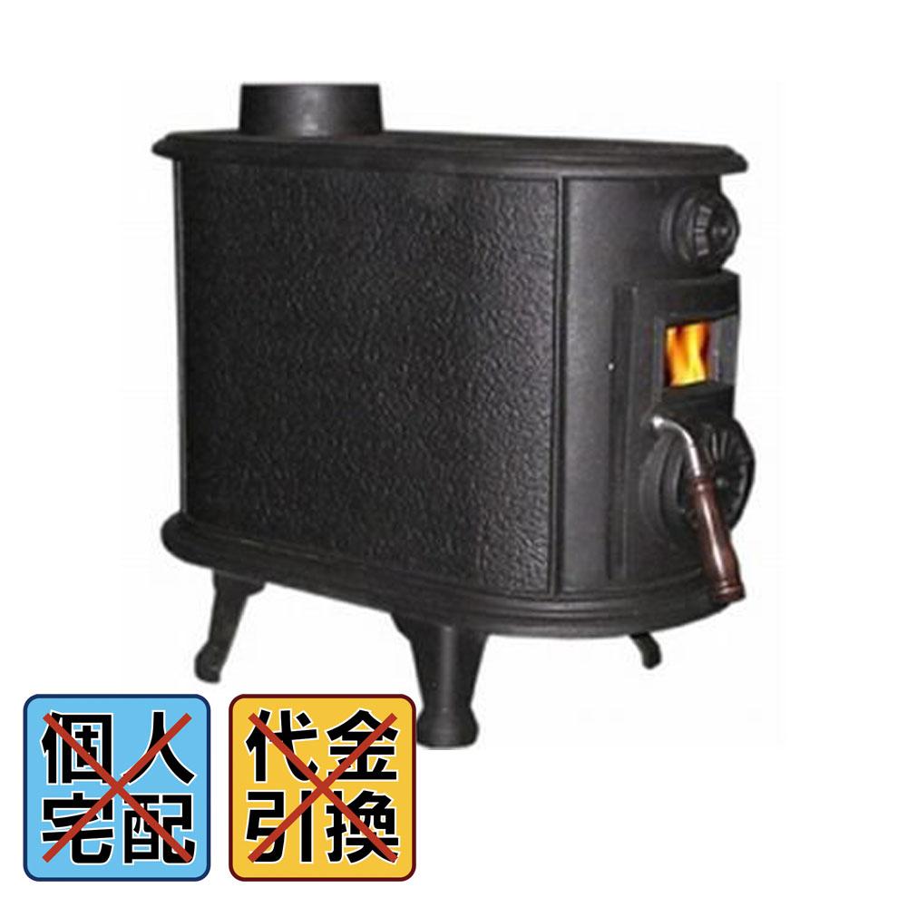 HONMA ホンマ製作所 鋳物薪ストーブ EV-515TX 501320515TX 【代引不可】
