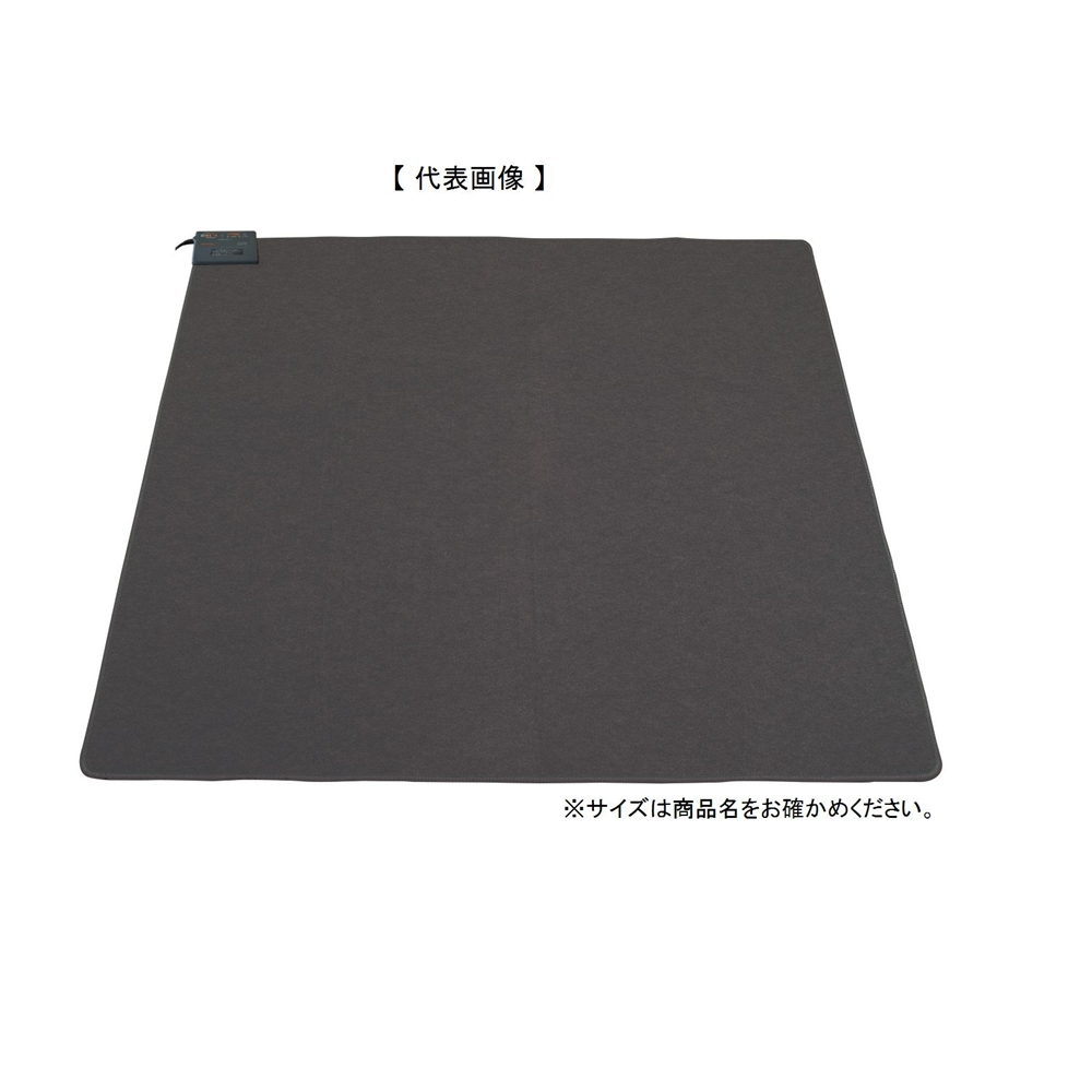 TEKNOS テクノス 4畳用ホットカーペット【本体】 ダークグレー TWA-4000B