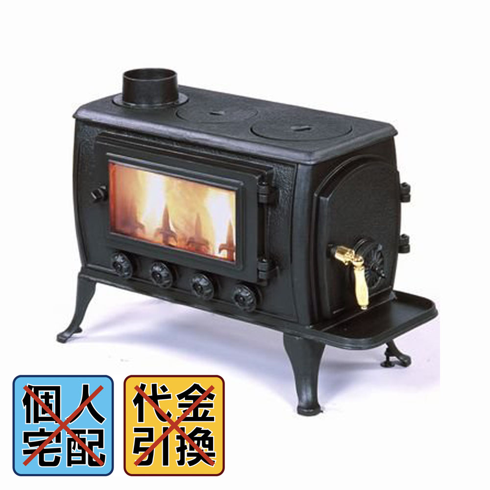 GL 鋳物薪ストーブ 20~25坪 ST-N206B 【代引不可】
