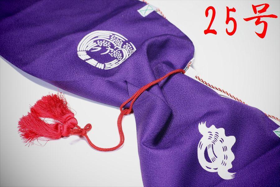 ★送料無料 ■ 神幕 稲荷紋 25号 ■ 京友禅の風合い ■ 高級 神前幕