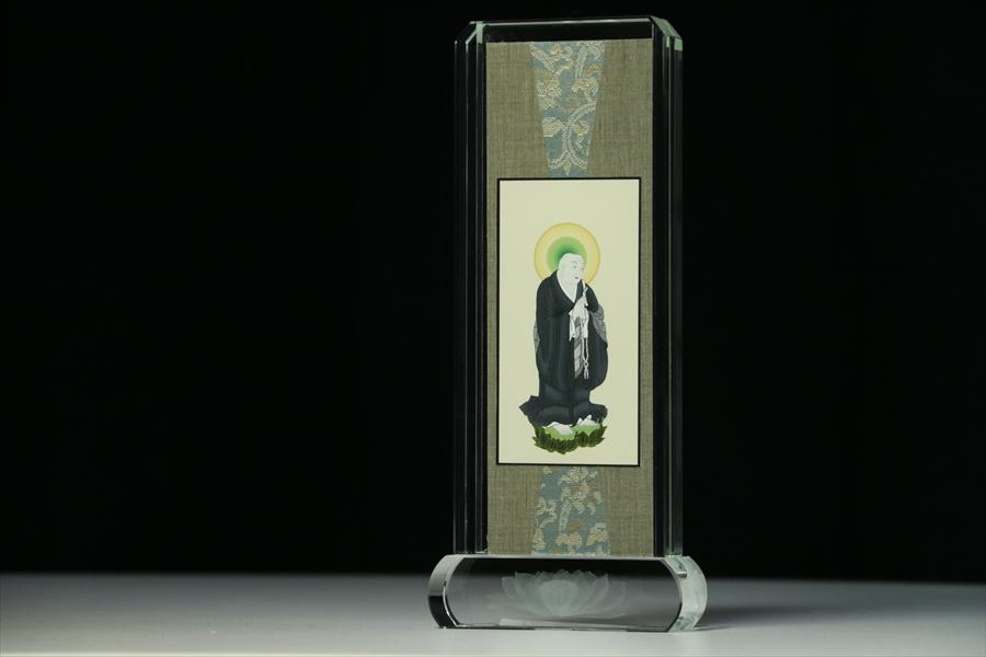 仏具 ■ 法然上人 浄土宗脇掛 スタンド 掛け軸 ■ クリスタル ガラス 小