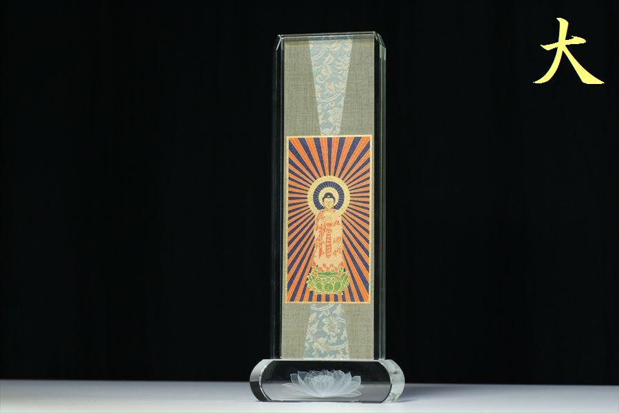 【送料無料】仏具■阿弥陀如来立像浄土真宗 大谷派掛け軸■クリスタル ガラス 大