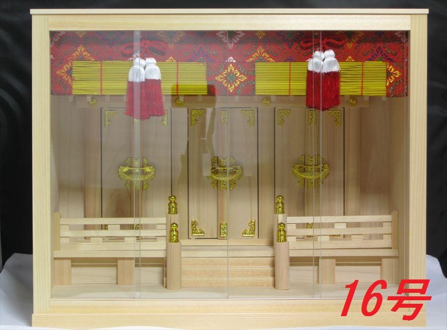 箱宮三社■16号■御簾掛け 『天桔梗』 ■壁掛け ひのき 神棚