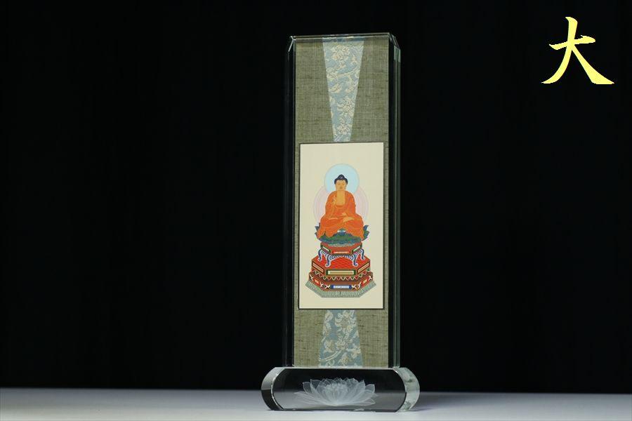 【送料無料】仏具■釈迦如来坐像 臨済宗本尊 スタンド 掛け軸■クリスタル ガラス 大