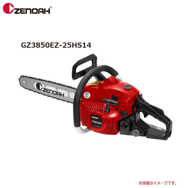 (Zenoah) ZENOAH engine censor all round saw GZ3850EZ-25HS14 (hard nose bar)  Guide: can anyone can start easy 35 cm and also to easily chain tension