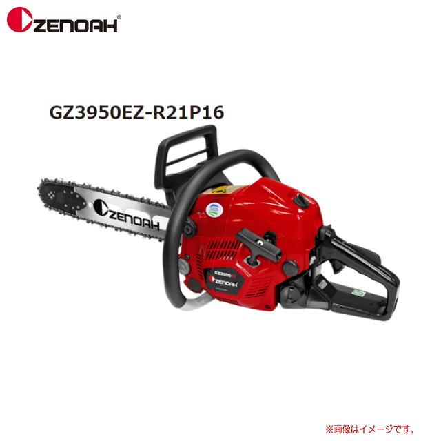 新しく着き ZENOAH(ゼノア)エンジンチェンソー (スプロケットノーズバー)ガイドバー:40cm 《北海道、沖縄、離島は別途送料がかかります。》《きのご利用は出来ません。》:ヤマクラ店 プロソーGZ3950EZ-R21P16-DIY・工具