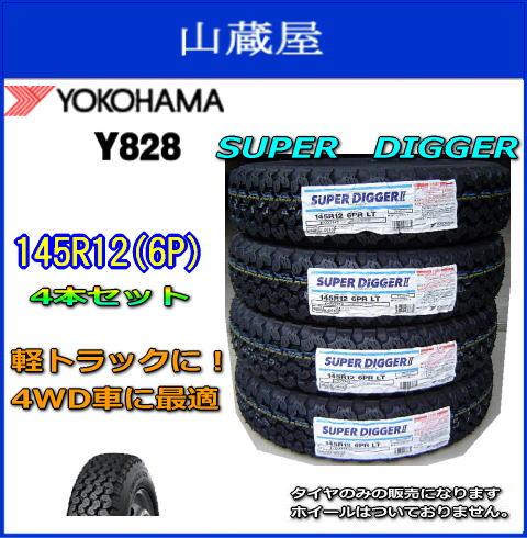 YOKOHAMA(SUPER DIGGER:Y828)145R12(6P)4瓶一套!)★供輕卡車使用的新貨輪胎劃算!對★4WD車最合適地!