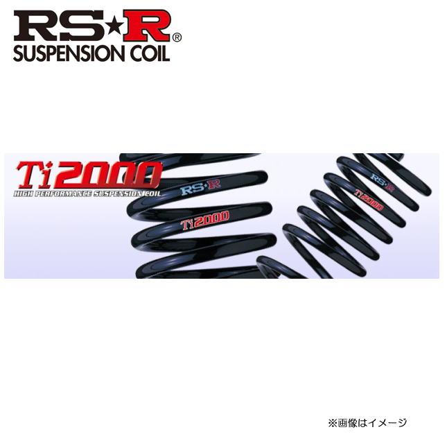 ☆RS-R ダウンサスペンション DAIHATSUムーヴキャンバス(LA800S)GメイクアップSA2 RS-R Ti2000:DOWN[D152TD] {送料無料(一部地域を除く)}≪ローダウン【RSR/RS★R/RS☆R】≫