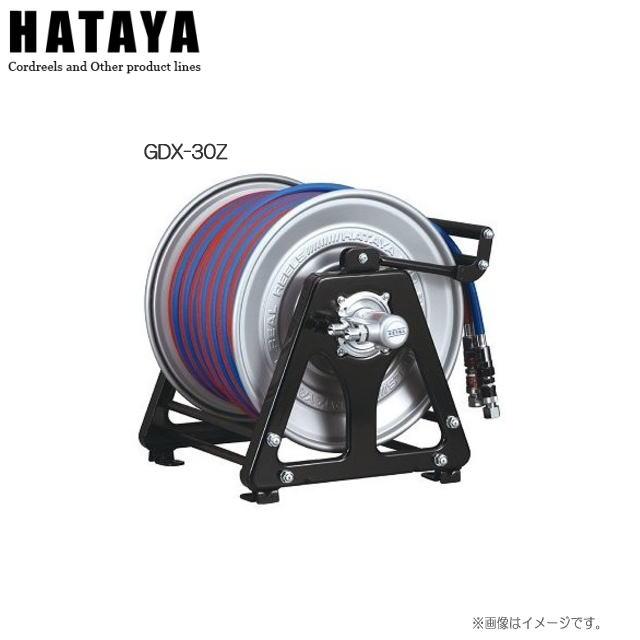 ハタヤリミテッド ガスリール GDX-30Z ガス溶接・溶断作業に安全と便利を運びます。《北海道、沖縄、離島は別途送料がかかります。代引き不可》