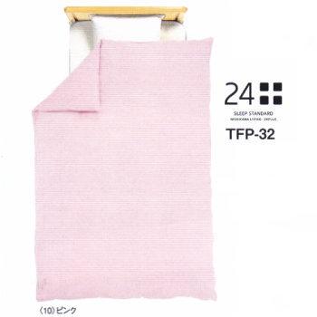 西川リビングの軽量タオル掛け布団用カバー 【TFP-32】 ダブルサイズ