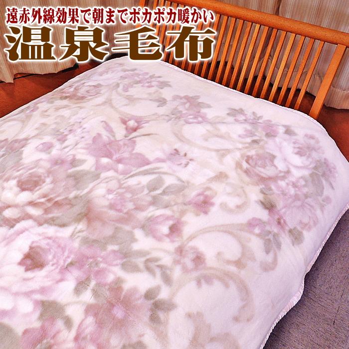 暖か 軽量 温泉毛布 ダブルサイズ 日本製 一重 遠赤外線 花柄2 プレミアムミンクファータッチ / ニューマイヤー ブランケット 丸洗いOK アクリル 毛布 静電気防止 サンゴ