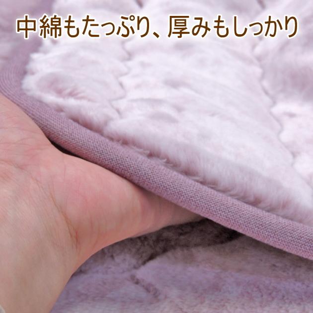 暖か 高級 西川 日本製 アクリル 敷きパッド ダブルサイズ / 極上タイプ ハイグレード 無地
