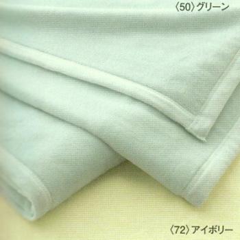 【送料無料】シール織り綿毛布 コットンケット 西川リビング TFP-00:24+ クイーンサイズ