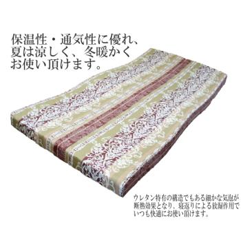 敷布団 シングルサイズ 体圧分散 らくらく敷布団 柄おまかせ特価 / 寝心地 持ち運び ラクラク 敷きふとん 敷き布団 点で支える 凹凸で支える