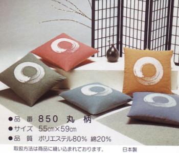 座布団カバー 八端判:丸柄  同色5枚組 59×63cm用