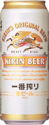 キリン 一番搾り 500ml缶 24缶入【HLS_DU】
