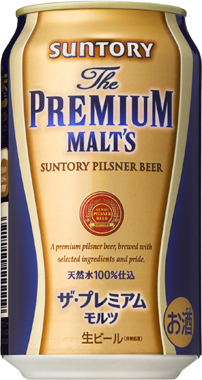 Suntory the premium malts 350 ml cans 24 pieces