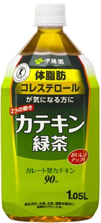 伊藤園 2つの働き カテキン緑茶 1.05LPET 12本入【HLS_DU】