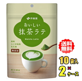 伊藤園 おいしい抹茶ラテ 160g×10袋入×2ケース(11杯分×20)