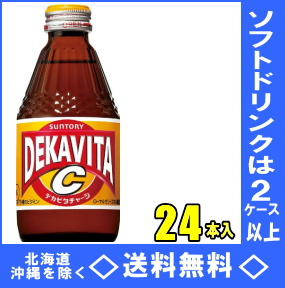 Suntory de Kavita C 210ml bottle 24 pieces