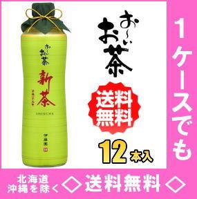 【特別限定品】伊藤園 お~いお茶 新茶 375ml瓶 12本入(おーいお茶緑茶)【HLS_DU】