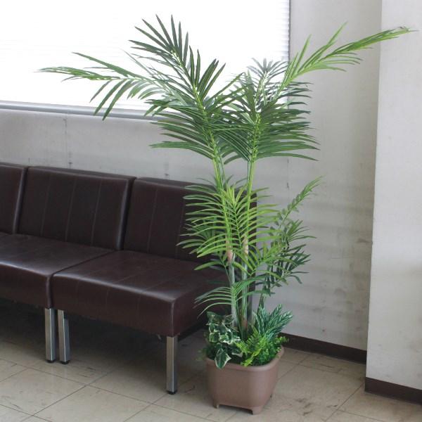 観葉植物 大型 ヤシ アレカパームツリー 150cm BT-902-15 テーブルヤシ フェイクグリーン CT触媒 snb