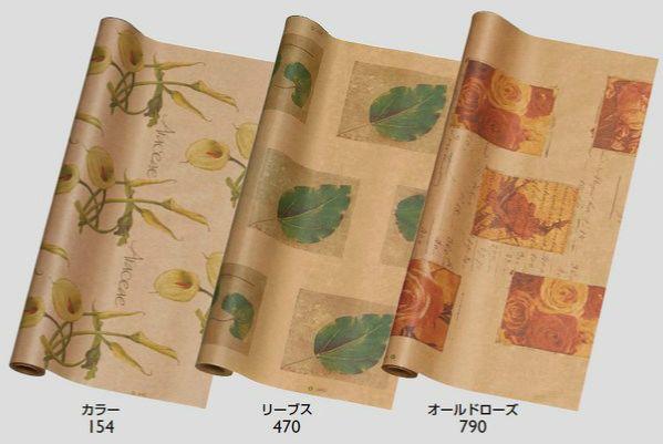 東京リボン ブラウンクラフト 約60cm×12kg 包装紙 贈答 ギフト プレゼント ラッピング用品 花束 アレンジメント 生花 造花 装飾