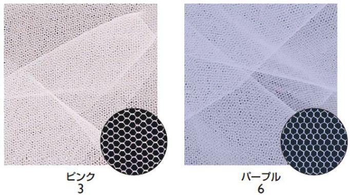 東京リボン ソフトチュール(カラー)約188cm×26m リボン 贈答 ギフト プレゼント ラッピング用品 花束 アレンジメント 生花 造花 装飾