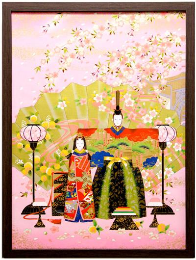 【友禅和紙 節句 お雛さま 額(大) こげ茶木目】【木製額縁フレーム 祝い額】