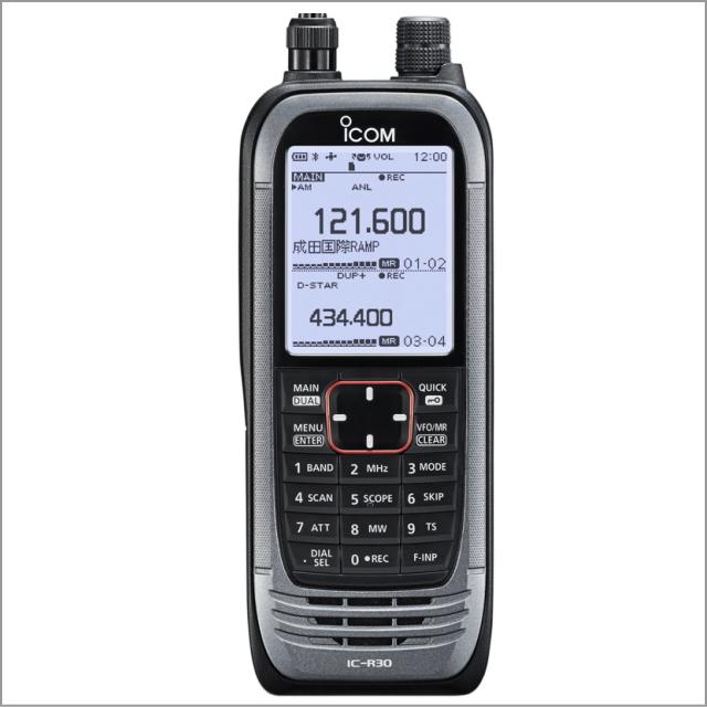 アイコム(ICOM) IC-R30 広帯域ハンディ受信機