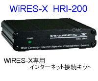 ヤエス(八重洲無線) HRI-200 WIRES-Xアマチュア無線インターネット接続用キット