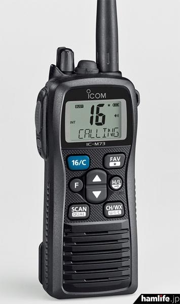 アイコム(ICOM) IC-M73J 国際VHFトランシーバー