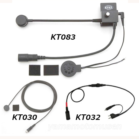 ケテル(KTEL) KT098 ハンディ接続コードSET