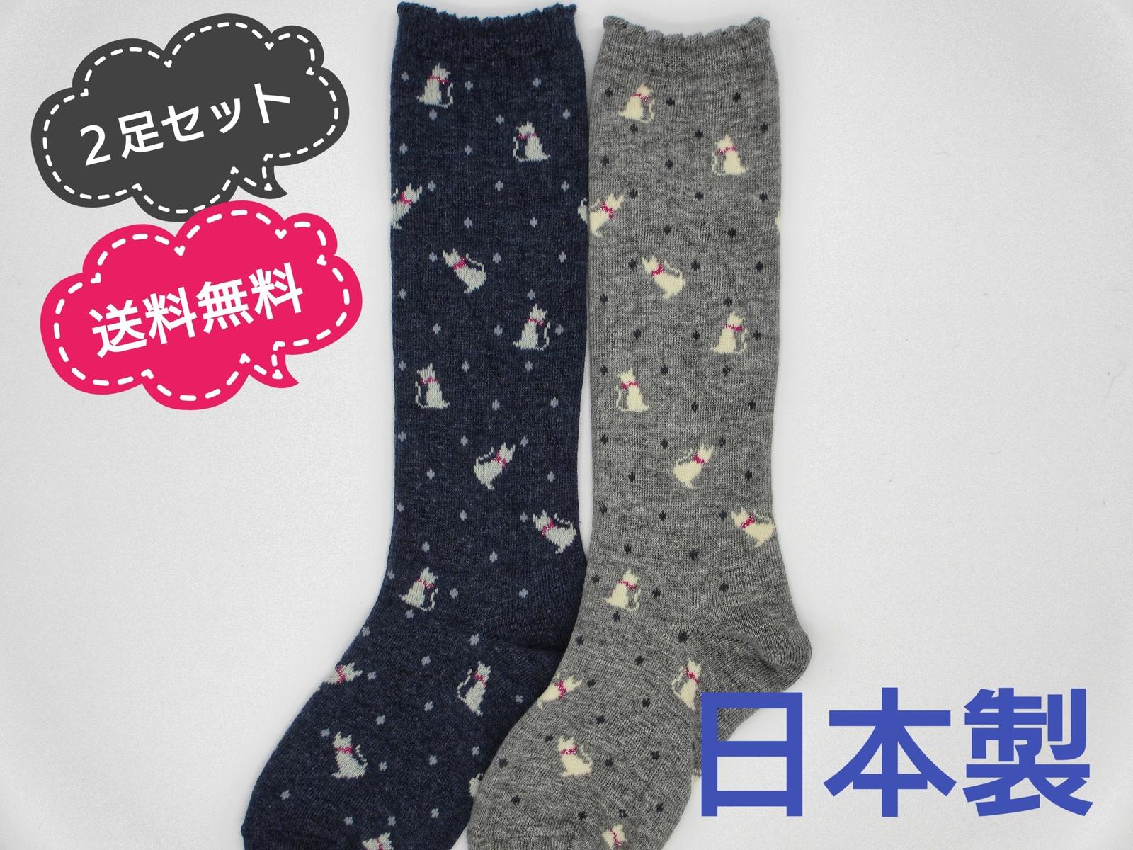 ヤマモトソックス 日本製 2足セット 送料無料 超定番 子供 靴下 キッズ 女の子 可愛い 16~18cm 数量は多 猫柄ラメ入りハイソックス16~18cm 子供用靴下 かわいい 猫柄ラメ入りハイソックス 19~22cm